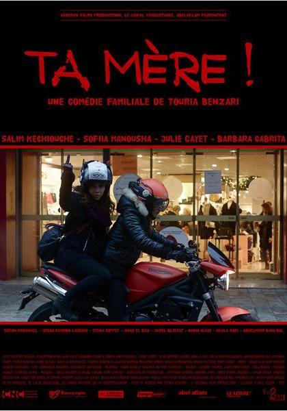 Ta mère (2015)
